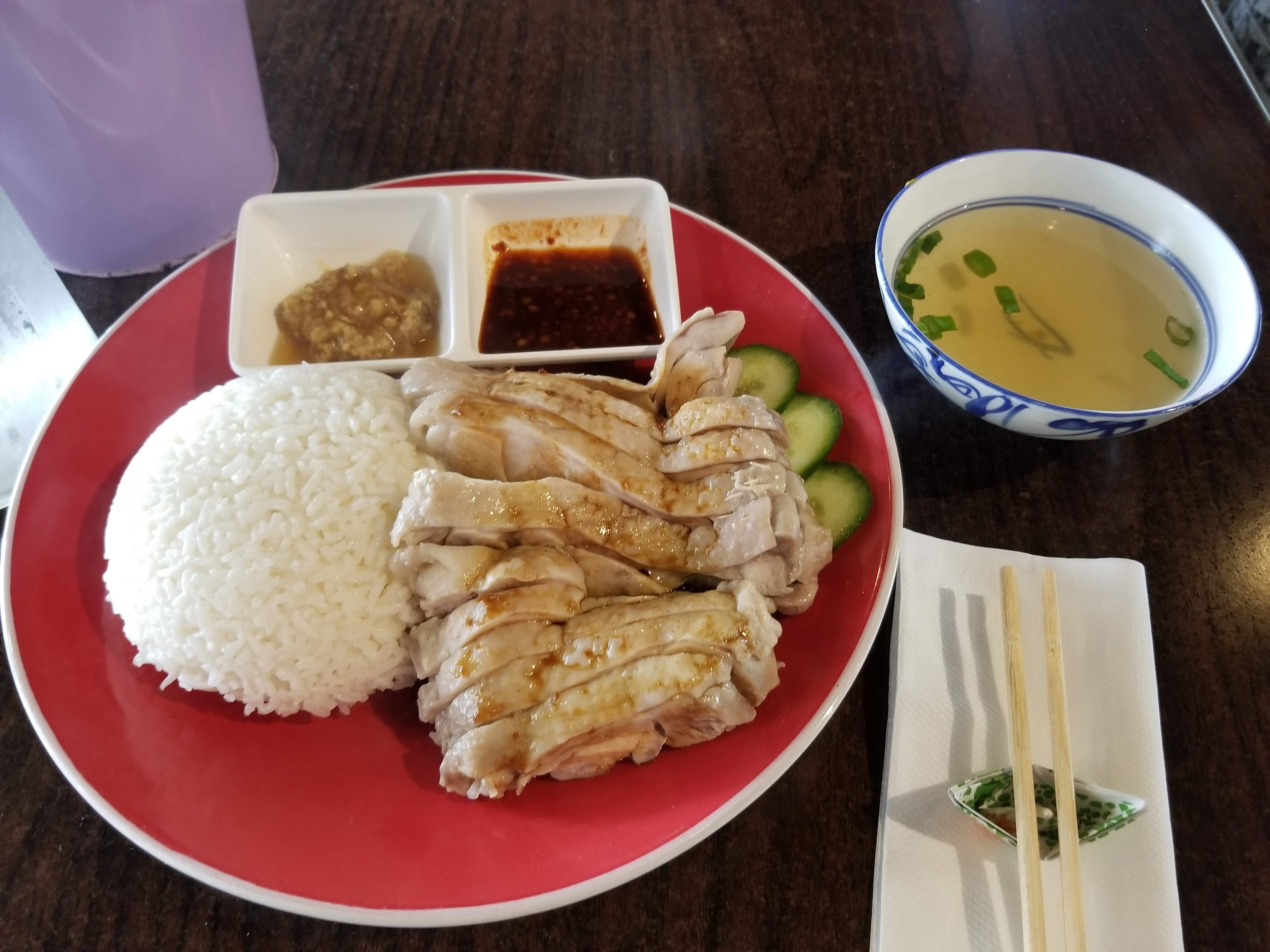 Open Rice