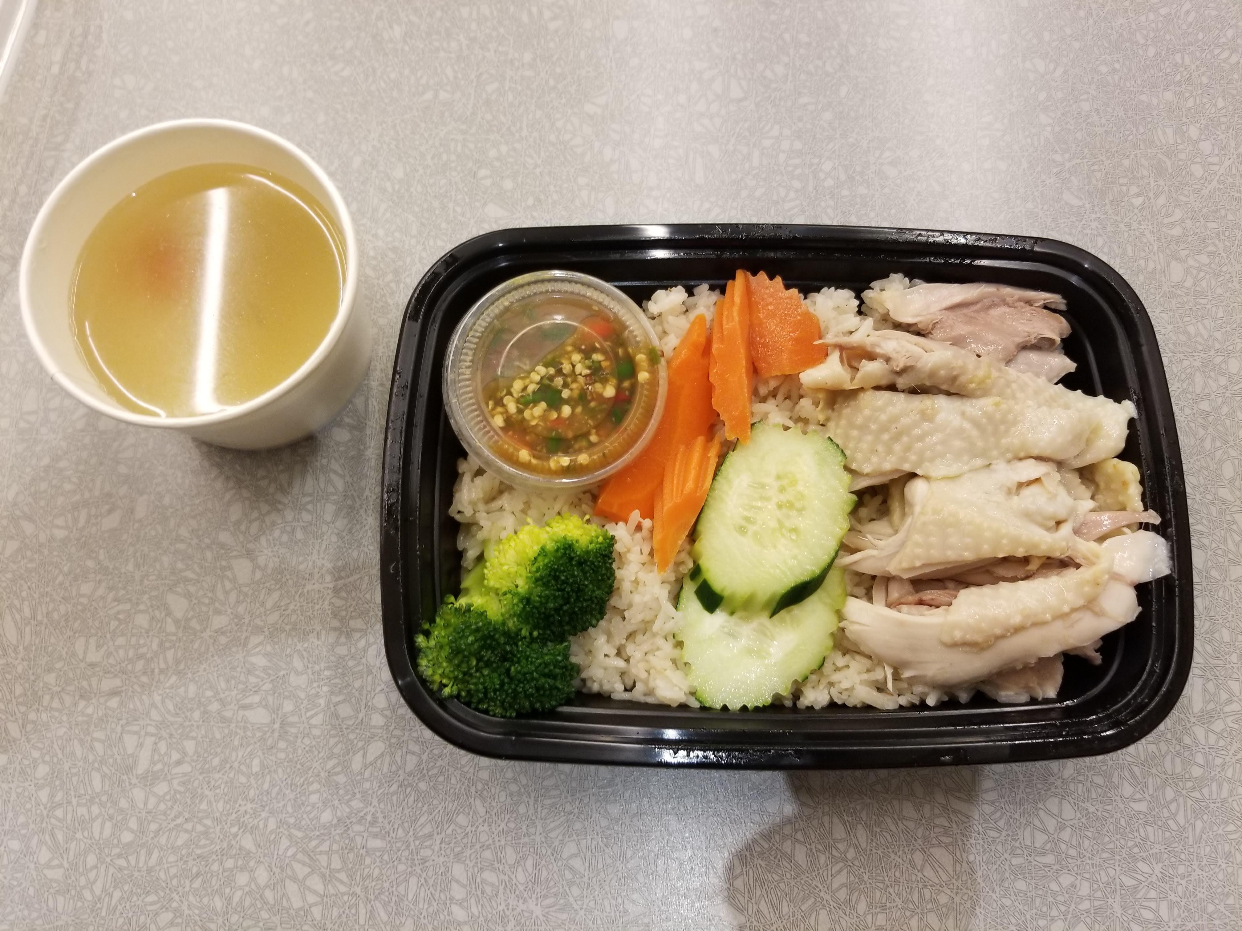 Siam Chicken